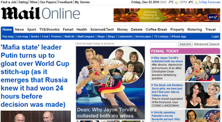 Banners in the masthead at the Mail online